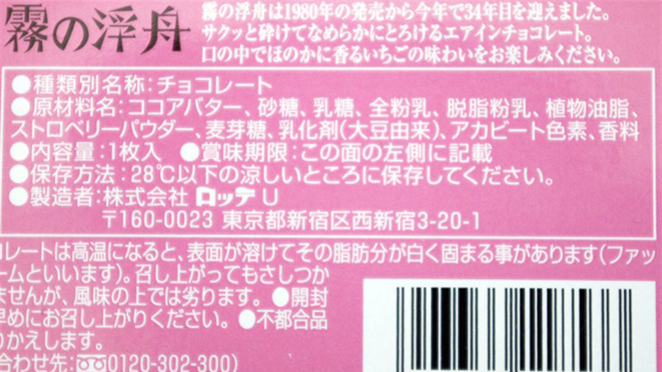food-20130221b