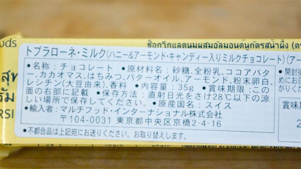 food-20130318b