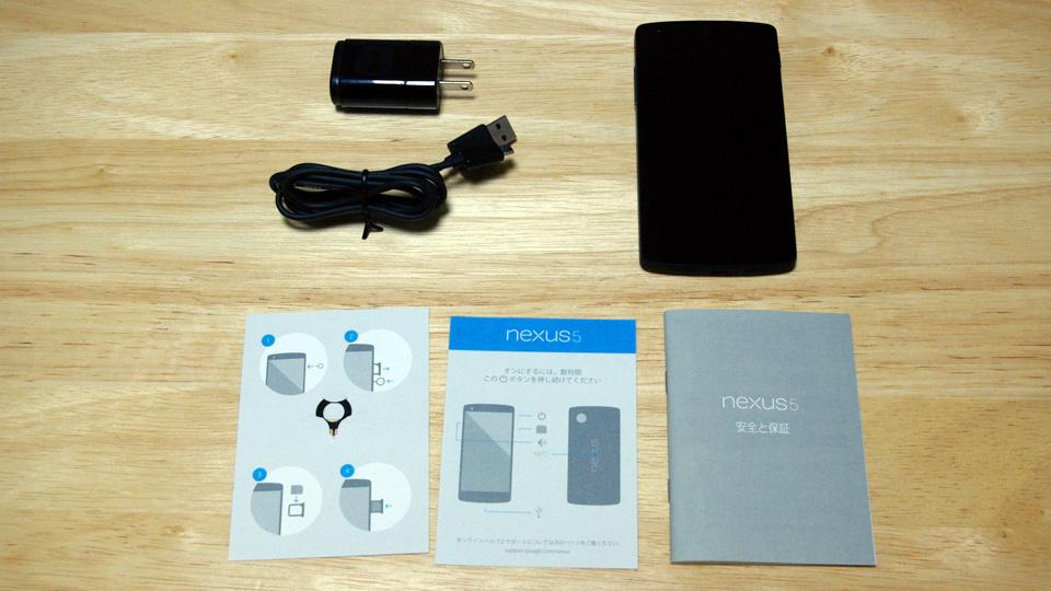 gadget-20140112b