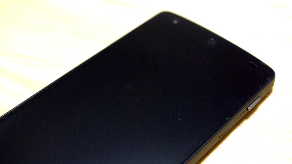 gadget-20140117f