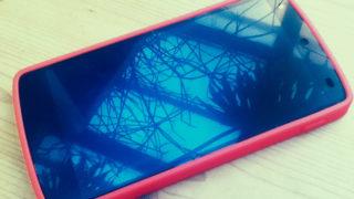 Nexus5の設定を変更したら驚くほどバッテリーが持つようになった。