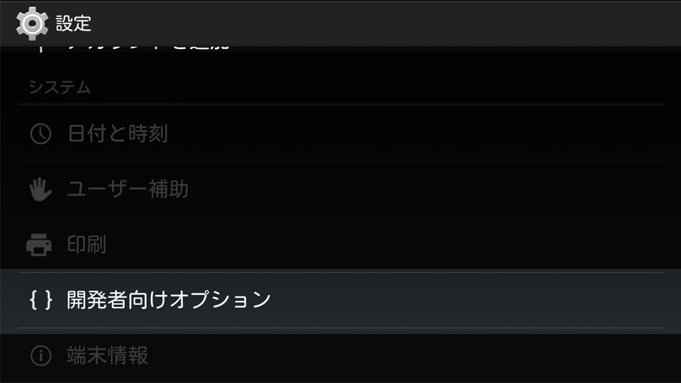 gadget-20140121b