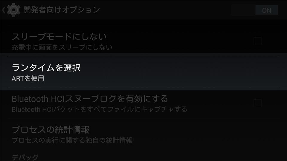 gadget-20140121d
