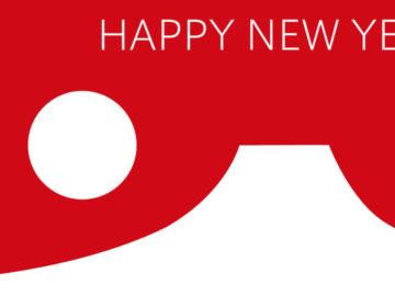 今年もよろしくお願いします。 2014年 元旦