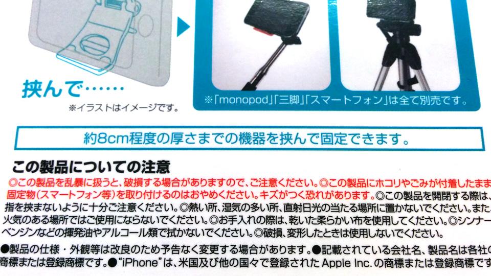 gadget-20140331b
