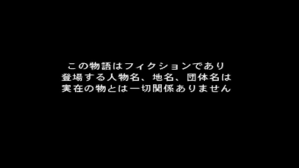 game-20140430b