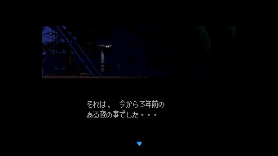 game-20140430c