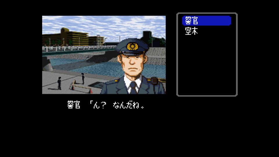 game-20140430e