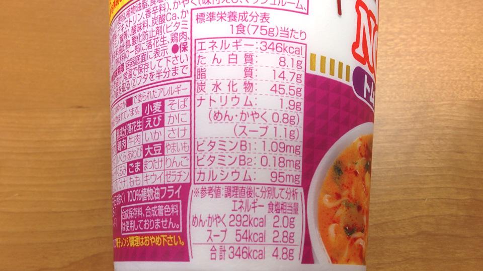 food-20140524b