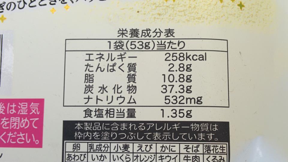 food-20140526b