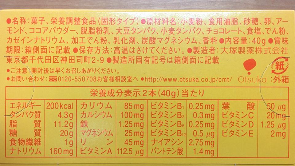 food-20140528b