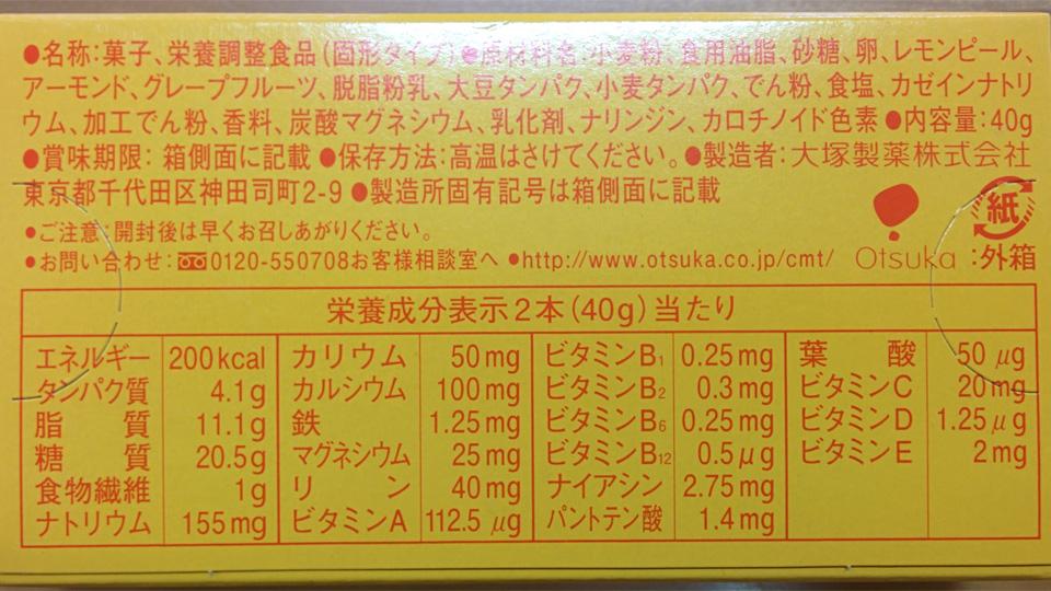 food-20140529b