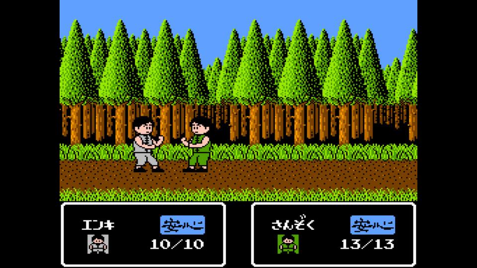 game-20140520c