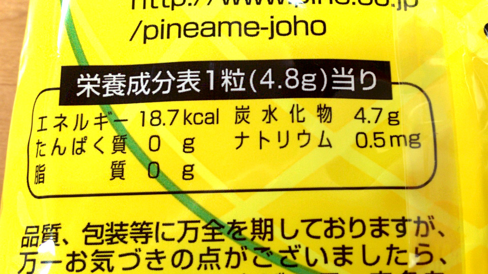 food-20140605b