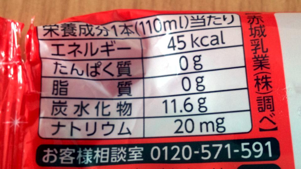 food-20140610b