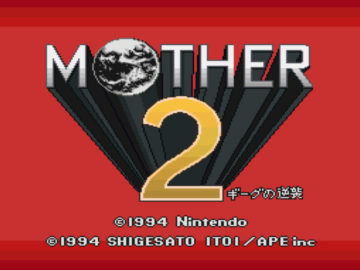 MOTHER2 ギーグの逆襲をプレイ。