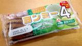 ヨンミー(草津メロン)を食べた。