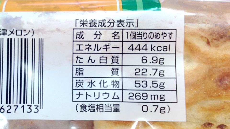 food-20140705b