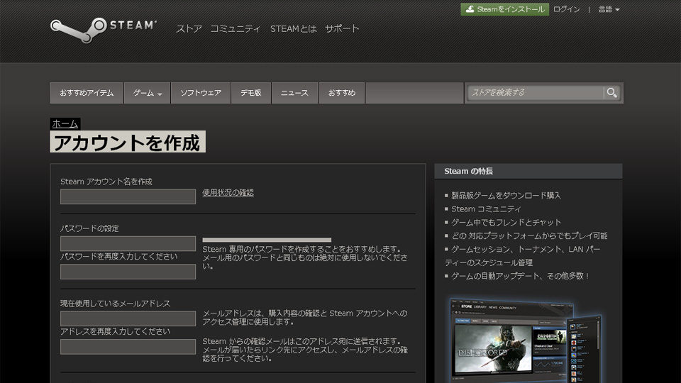 game-20140820c