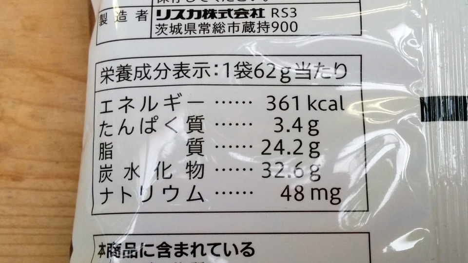 food-20141205b