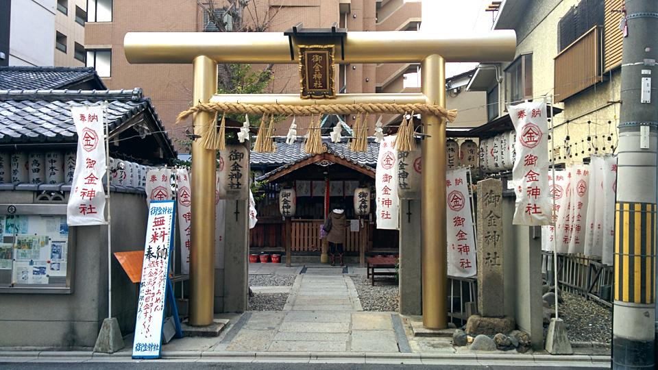 御金神社に行きました。