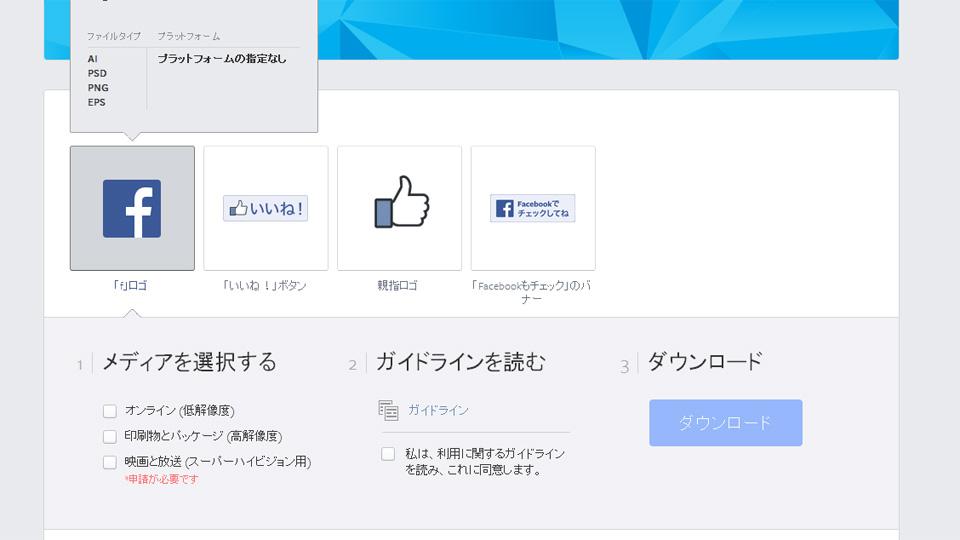 web-20150625b
