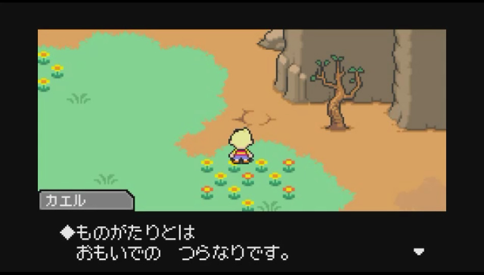 game-20150908b
