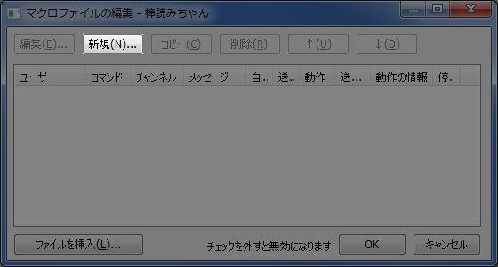 game-20150909i