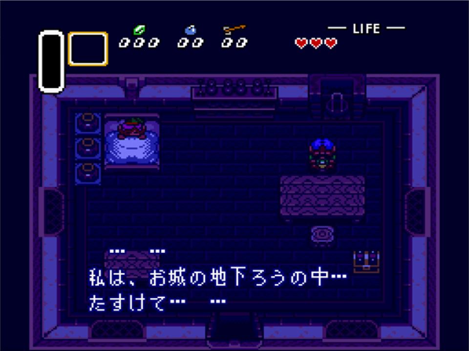 game-20151118c