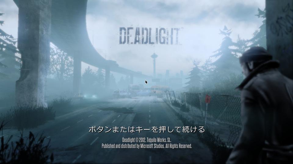 DEAD LIGHTをプレイ