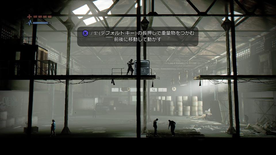 game-20151123e