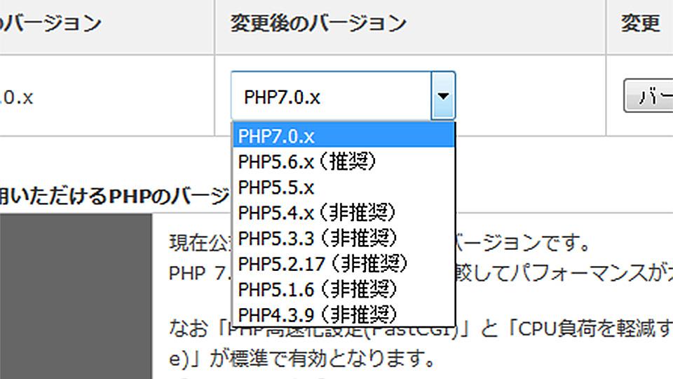 web-20151209b