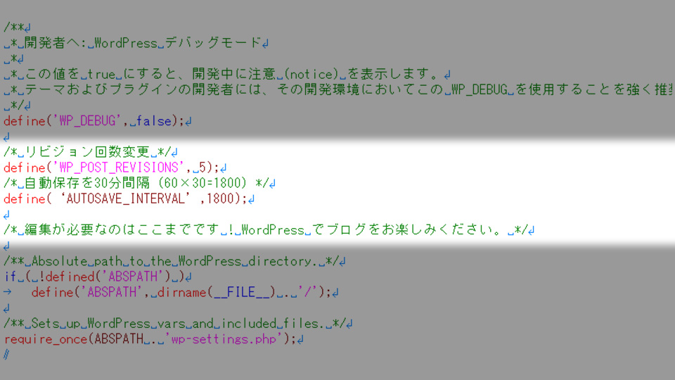 web-20151219b