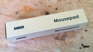 Anker ゲーミングマウスパッドを購入。