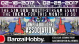 「THE 5TH GBA MULTI-STREAM EVENT」に参加します。