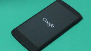 Nexus5のバッテリーを交換。