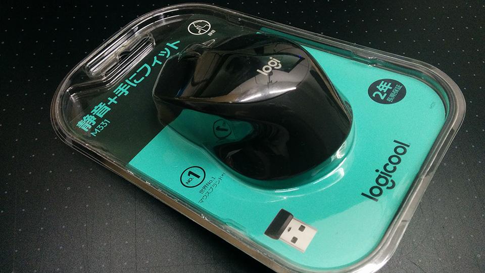 logicoolマウス(M331 SILENT PLUS)を購入。