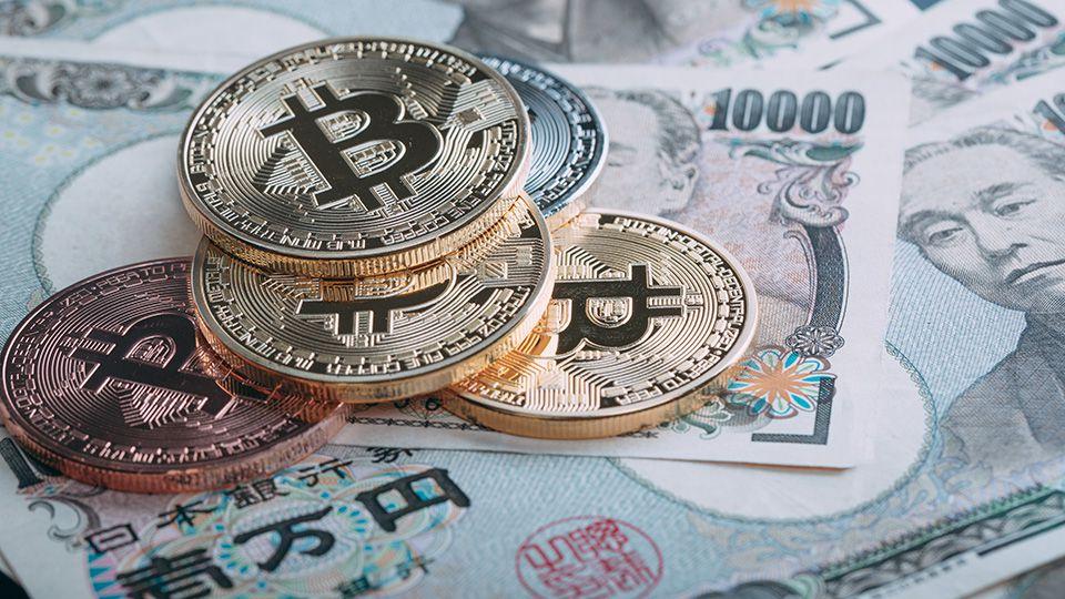 仮想通貨取引を始めた。